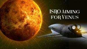 Индийский орбитальный аппарат будет исследовать Венеру 2